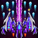 Space X: Galaxy war Symbol