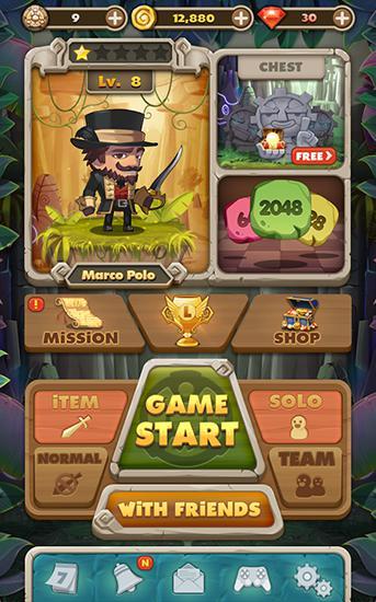 2048 busters Screenshot