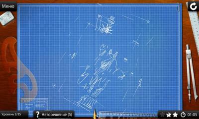 Blueprint3D HD para Android