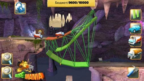 El constructor de puentes