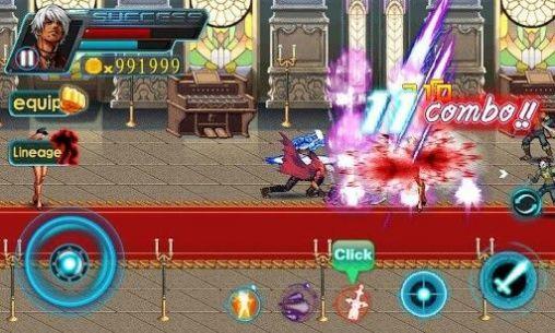 兰博战斗为Android