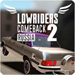 Lowriders comeback 2: Russia Symbol