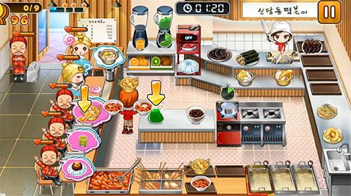 Cooking hero capture d'écran 1