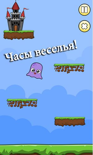 Moy: Virtual pet game Screenshot