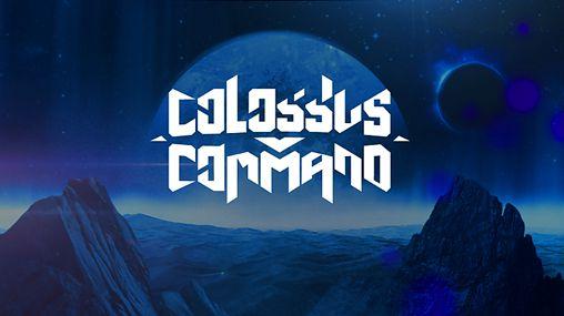 标志Colossus command