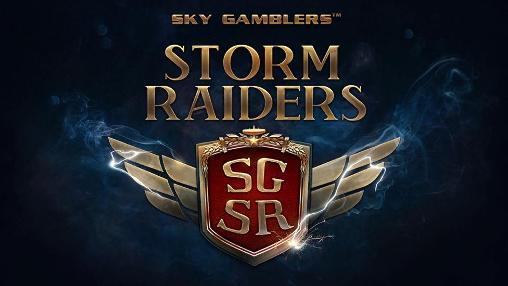 Sky gamblers: Storm raiders скриншот 1