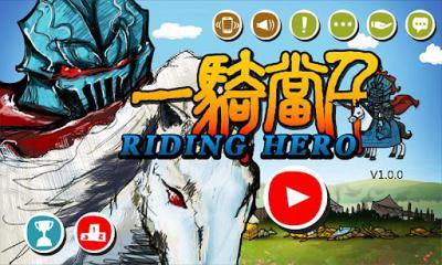 Riding Hero Knight Dash icon