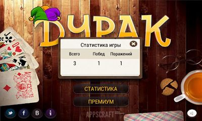 Android spiel Durak