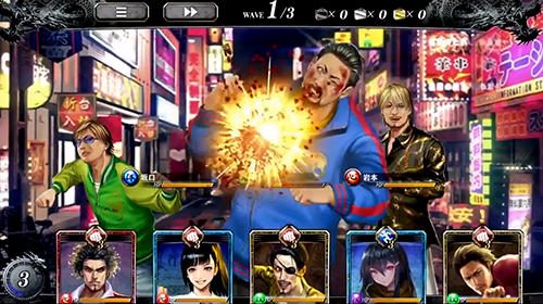 Action Yakuza online for smartphone