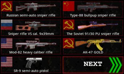 Sniper shot! capture d'écran