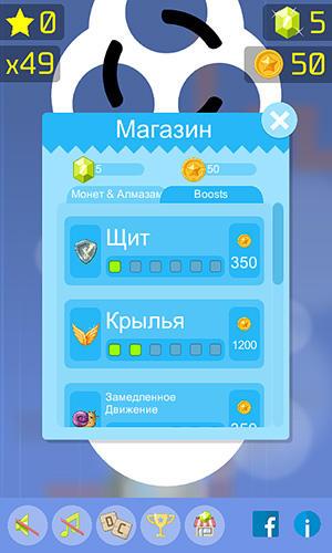 Arcade-Spiele Follow the line 2D deluxe für das Smartphone