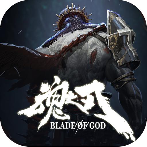 Blade of God : Vargr Souls icono