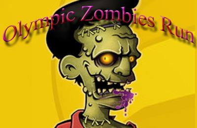logo La Course- Zombie