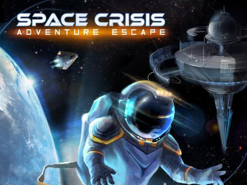 Adventure escape: Space crisis capture d'écran