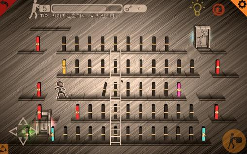 Push and escape für Android