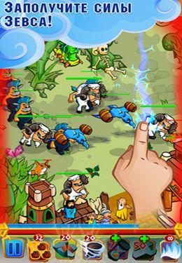 Defesa de Zeus para iPhone