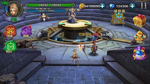 Fantasy-Spiele Demon hunter: Dungeon auf Deutsch