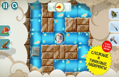 Arcade: download Fatty Maze's Adventures to your phone
