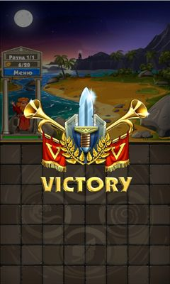 Match 3 Quest captura de pantalla 1