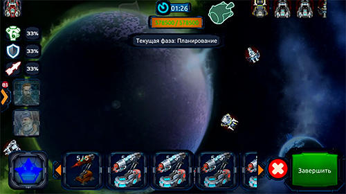 Online games Space hawks for smartphone