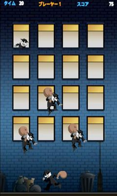 Whack a Thief для Android