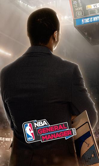 NBA ジェネラル・マネージャー 2016 スクリーンショット1