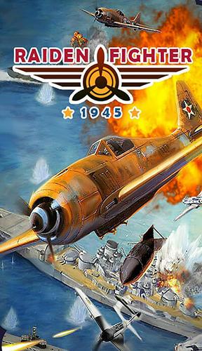 Raiden fighter: Striker 1945 air attack reloaded icône