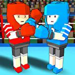 Cubic boxing 3D Symbol