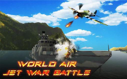 アイコン World air jet war battle
