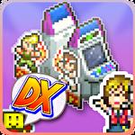 Pocket arcade story DX Symbol