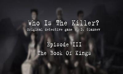 Who Is The Killer. Episode III Screenshot