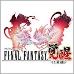 Final fantasy awakening Symbol