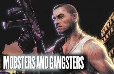 логотип Бандити і Гангстери
