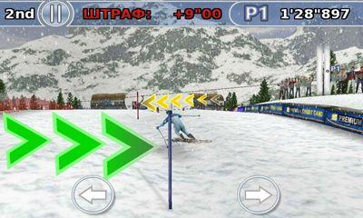 アンドロイド用ゲーム スキー&スノーボード2013 のスクリーンショット