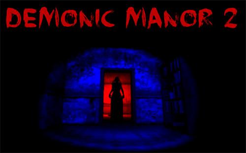 Demonic manor 2: Horror escape game capture d'écran 1
