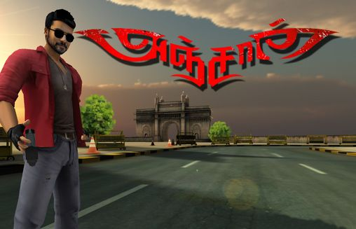 Anjaan: Race wars screenshot 1