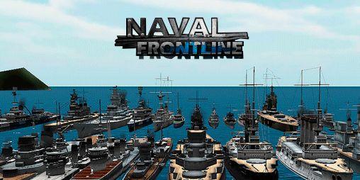 Naval frontline screenshot 1