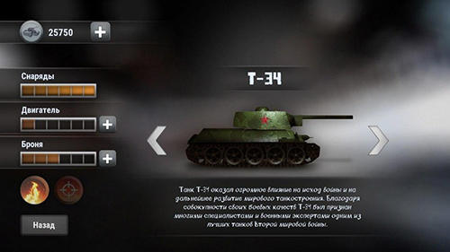 T-34: Rising from the ashes für Android