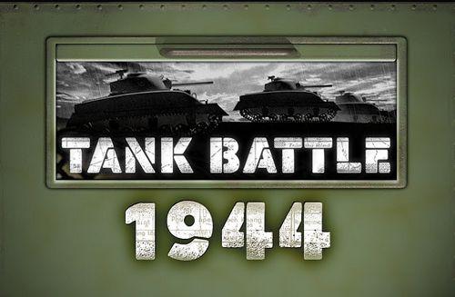 логотип Танковый бой: 1944