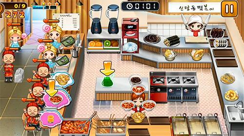 Cooking hero скріншот 1