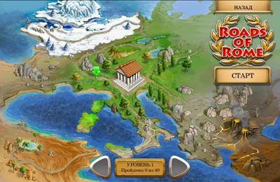 Strategy games: download Roads of  Rome to your phone