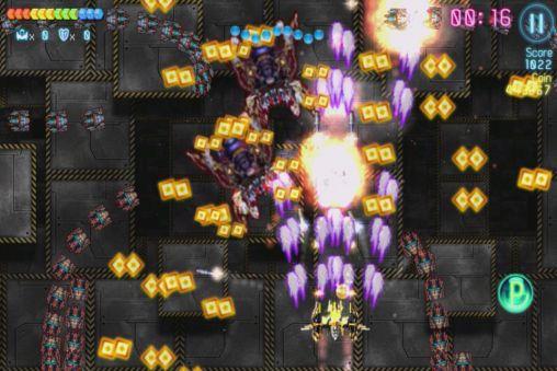 AstroWings: Gold flower screenshot 1