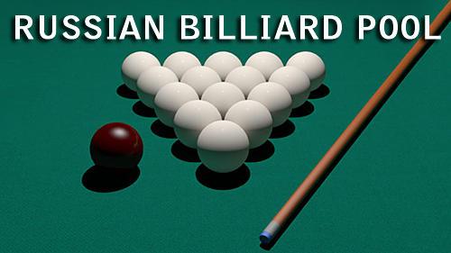 Russian billiard pool screenshot 1