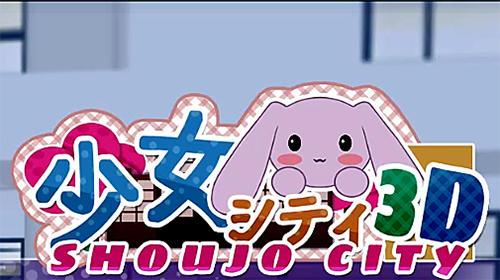 Shoujo city 3D скриншот 1