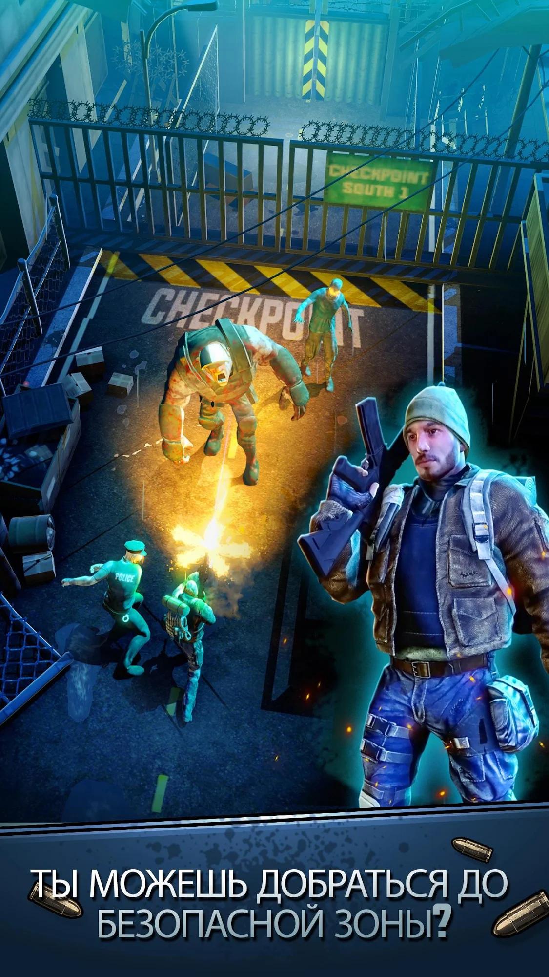Safe Zone! скриншот 1