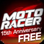 Moto Racer 15th Anniversary Symbol