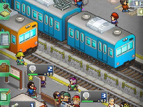 Управляющий железнодорожного вокзала для Айфон