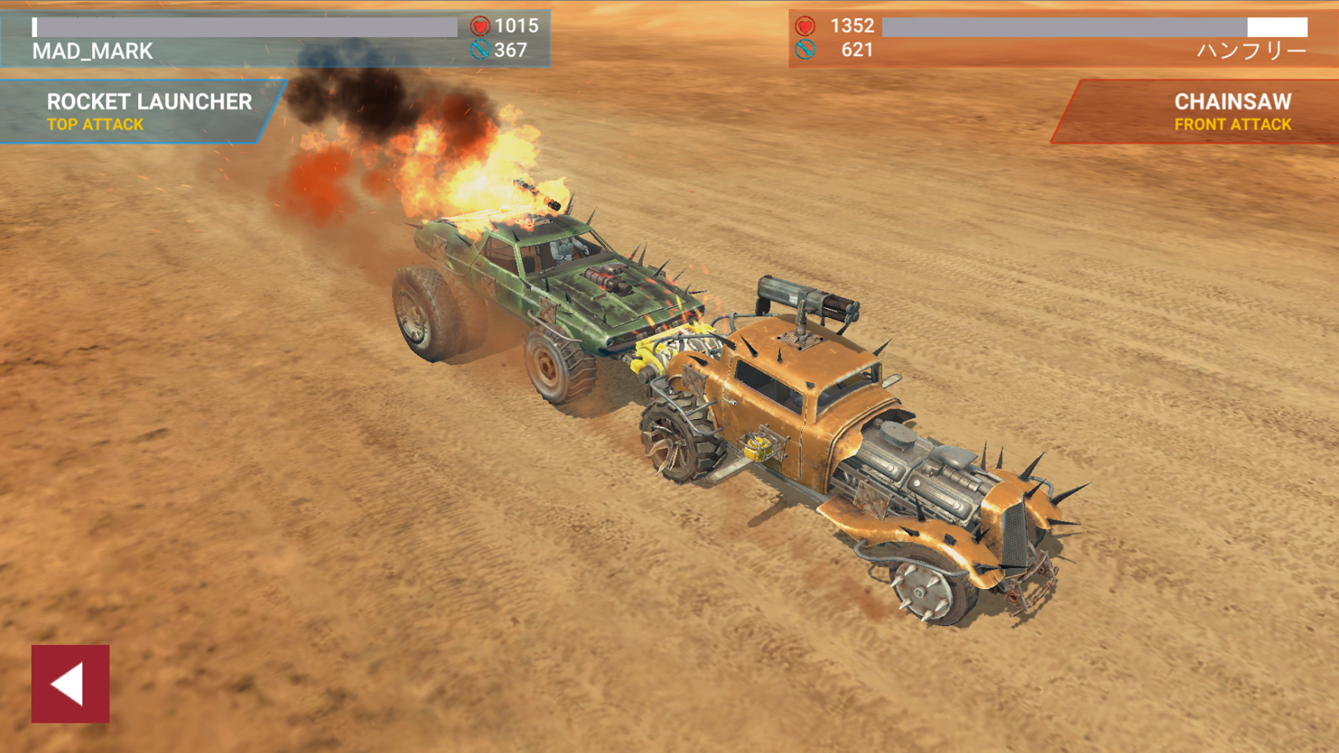 Battle Cars: AUTOPLAY ACTION GAME скриншот 3