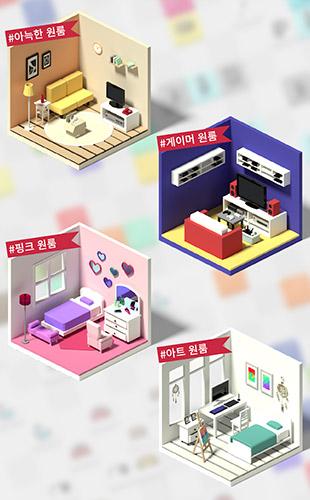 Oneroom para Android