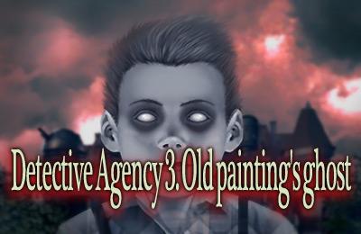 логотип Детективное агентство 3. Призрак старой картины